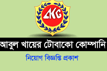 Abul Khair Tobacco Job Circular 2021