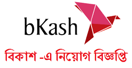 Bkash Limited Job Circular 2021