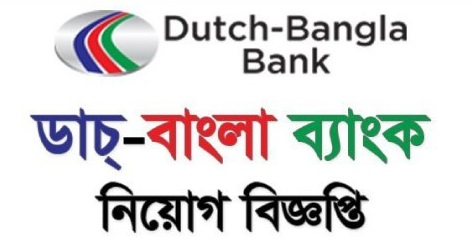 Dutch Bangla Bank Limited (DBBL) Job Circular 2021